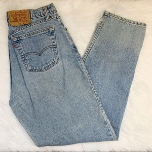 Vintage Levi's 912 Distressed Tapered Mom Jeans
